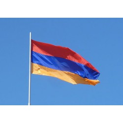 Знаме на Армения