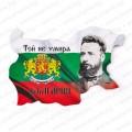 Магнитен сувенир карта на България с лика на Христо Ботев