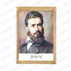 Портрет с лика на Христо Ботев в рамка със стъкло