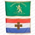 Исторически знамена