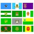 Общински знамена