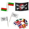 Други знамена
