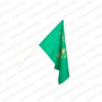 """Знаме """"Свобода или смърт"""" с дървена пръчка"""
