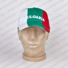 Трикольорна шапка България с бродиран надпис