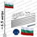 Сглобяем алуминиев пилон със знаме на България 90/150 см.
