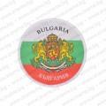 Бродирана нашивка - бродирана емблема за пришиване със знамето и герба на България
