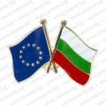 Значка българско и европейско знаме