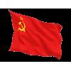 Знаме на СССР