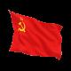 Знаме на СССР двустранна апликация
