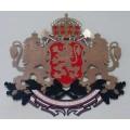 Ажурен метален герб на България за стена