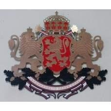 Голям герб на България от месинг