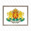 Герб на България в рамка със стъкло