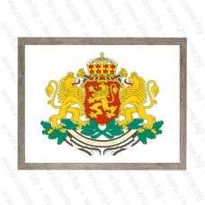 Голям герб на България в рамка със стъкло