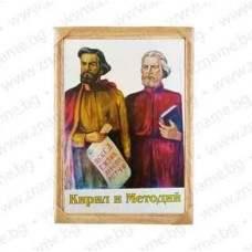 Портрет с ликовете на Кирил и Методий в рамка със стъкло