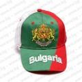 Трикольорна памучна шапка България с бродиран герб