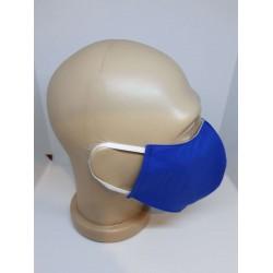 Защитна двуслойна маска за лице за многократна употреба