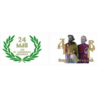 Хартиено знаме за 24 май с Кирил и Методий